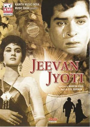 Jeevan Jyoti Online DVD Rental