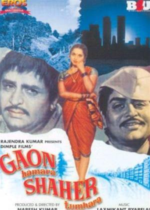 Gaon Hamara Shaher Tumhara Online DVD Rental