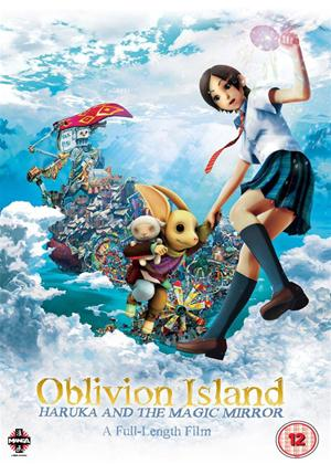 Oblivion Island: Huraka and the Magic Mirror Online DVD Rental