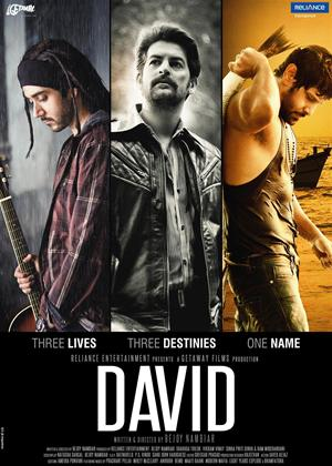 David Online DVD Rental