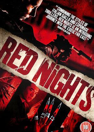 Rent Red Nights (aka Les Nuits Rouges du Bourreau de Jade) Online DVD Rental