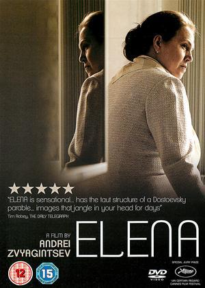 Elena Online DVD Rental