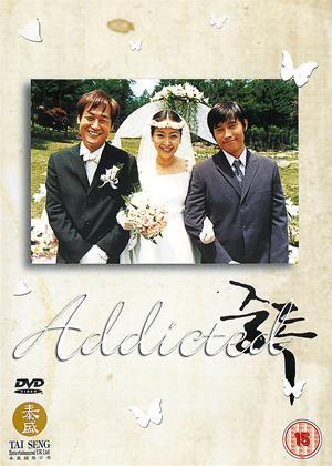 Rent Addicted (aka Jungdok) Online DVD Rental