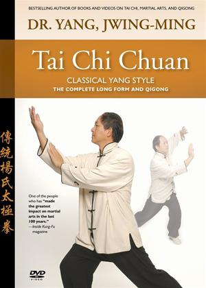 Rent Taijiquan: Classical Yang Style Online DVD Rental