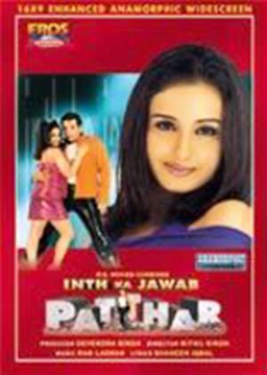 Inth Ka Jawab Patthar Online DVD Rental