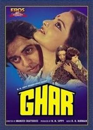 Ghar Online DVD Rental