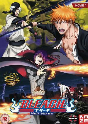 Bleach: The Movie 4: Hell Verse Online DVD Rental