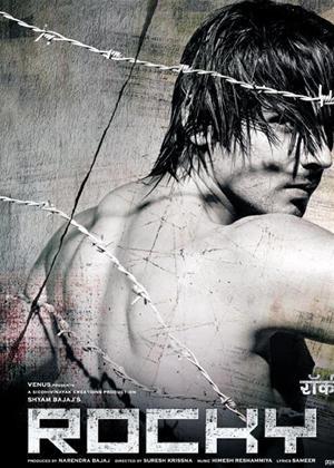 Rocky Online DVD Rental
