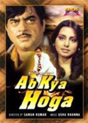 Ab Kya Hoga Online DVD Rental