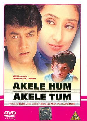 Akele Hum Akele Tum Online DVD Rental