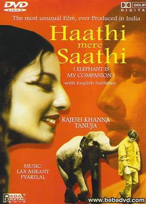 Haatjo Mere Saathi Online DVD Rental