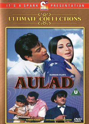 Aulad Online DVD Rental