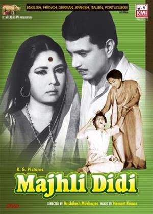 Rent Majhli Didi Online DVD Rental