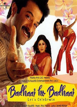 Badhaai Ho Badhaai Online DVD Rental