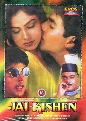 Jai Kishen Online DVD Rental