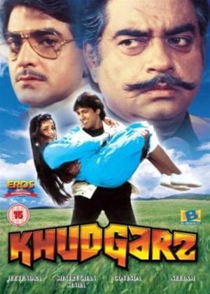 Khudgarz Online DVD Rental