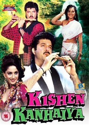 Kishen Kanhaiya Online DVD Rental
