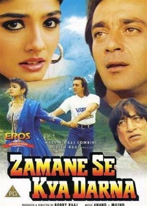 Rent Zamane Se Kya Darna Online DVD Rental