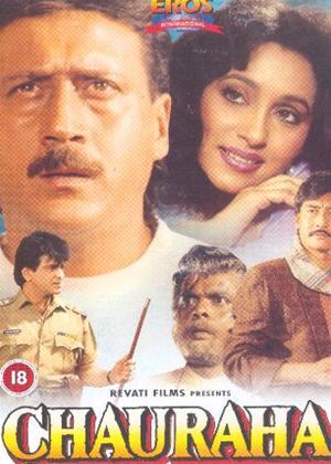 Chauraha Online DVD Rental