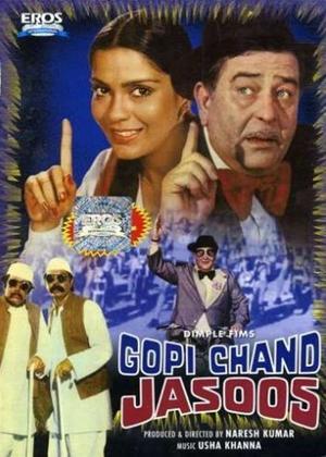 Gopichand Jasoos Online DVD Rental