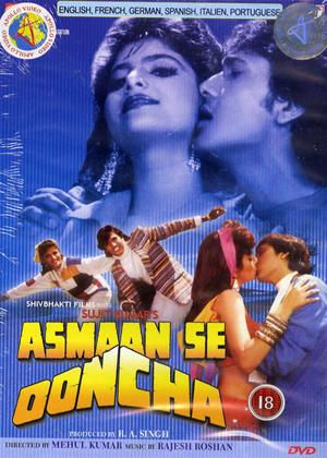 Rent Himalay Se Ooncha Online DVD Rental