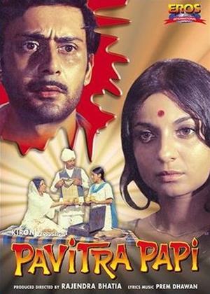 Pavitra Papi Online DVD Rental