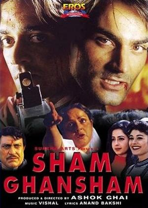 Sham Ghansham Online DVD Rental
