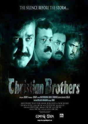 Rent Christian Brothers Online DVD Rental
