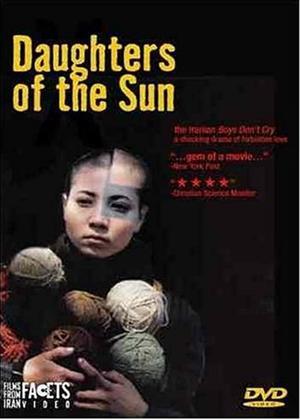 Rent Daughters of the Sun (aka Dakhtaran-e khorshid) Online DVD Rental
