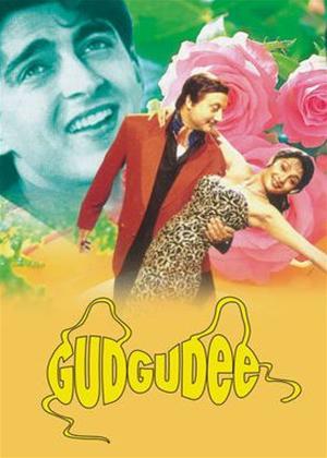 Gudgudee Online DVD Rental