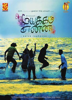 Rent Mayakkam Enna Online DVD Rental