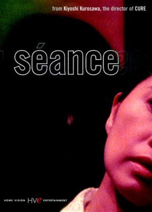 Rent Seance (aka Kôrei) Online DVD Rental