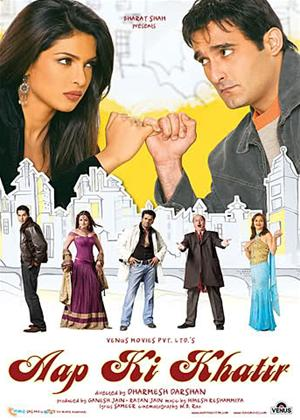 Aap Ki Khatir Online DVD Rental