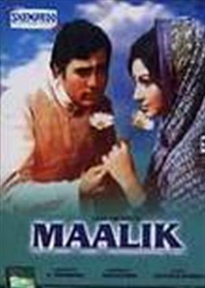 Rent Maalik (aka The Boss) Online DVD Rental