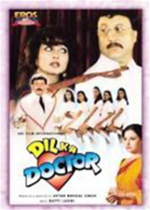 Dil Ka Doctor Online DVD Rental