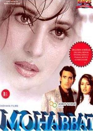 Rent Mohabbat Online DVD Rental