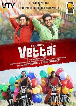 Rent Vettai Online DVD Rental