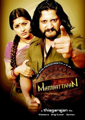 Mambattiyaan Online DVD Rental