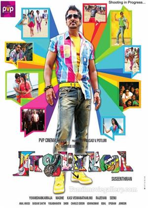 Rent Rajapattai Online DVD Rental