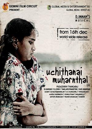 Rent Uchithanai Muharnthaal Online DVD Rental