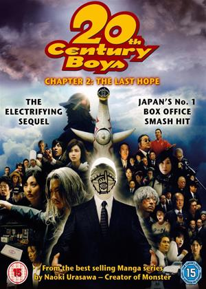 20th Century Boys: Part 2 Online DVD Rental