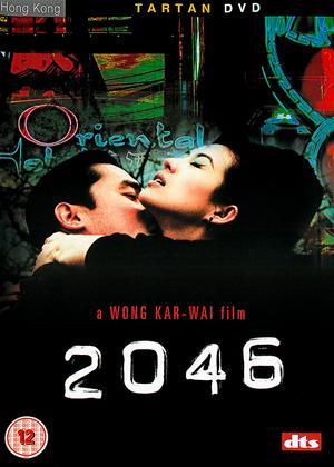 2046 Online DVD Rental
