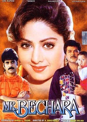 Rent Mr. Bechara Online DVD Rental