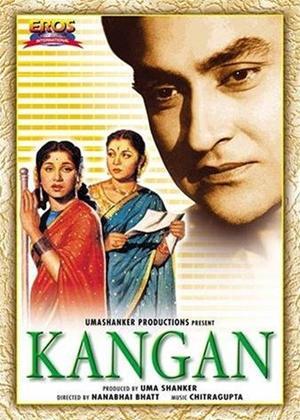 Rent Kangan Online DVD Rental