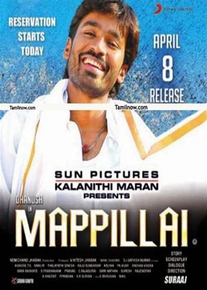 Mappillai Online DVD Rental