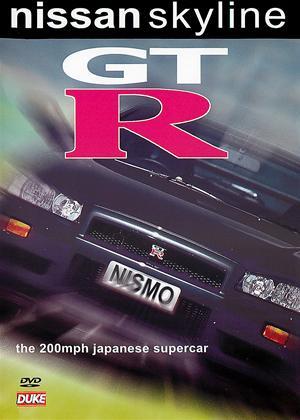 Rent Nissan Skyline: GTR Story Online DVD Rental