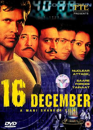 16 December Online DVD Rental