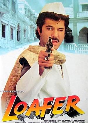 Loafer Online DVD Rental