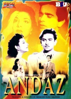 Andaz Online DVD Rental