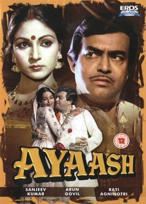 Ayaash Online DVD Rental
